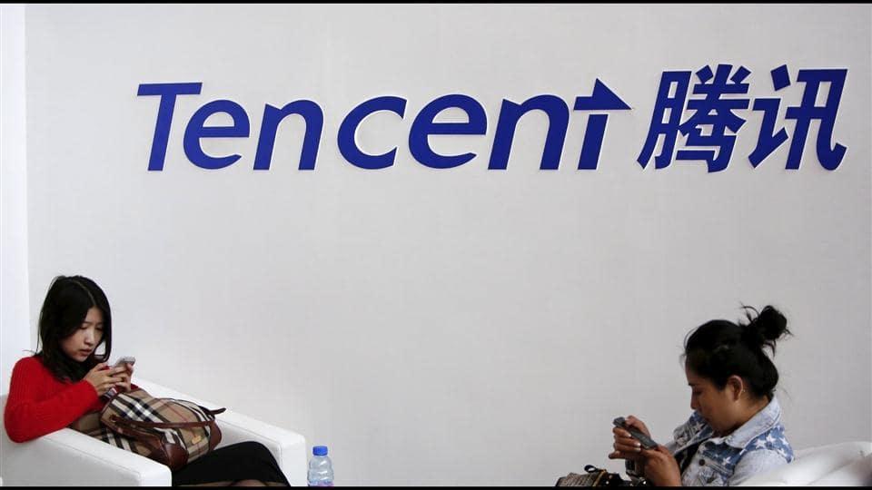 Ai là người sáng lập Tencent?