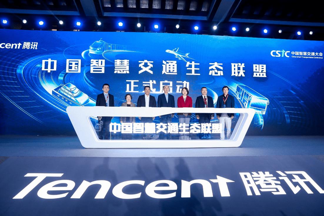 Tencent là gì?