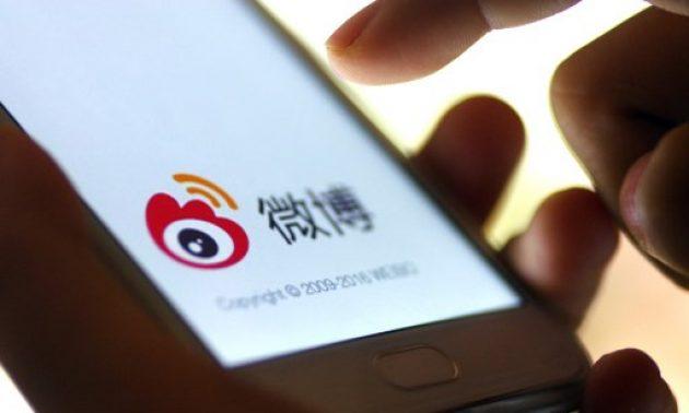 Cách đăng ký Weibo bằng số điện thoại