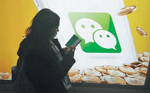 Cách sử dụng WeChat