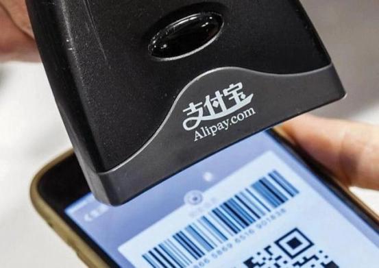 Hướng dẫn đăng ký Alipay
