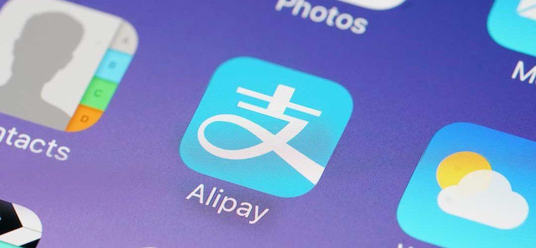 Lịch sử hình thành Alipay