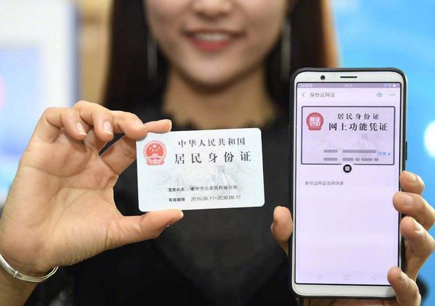 Lưu ý khi sử dụng Alipay