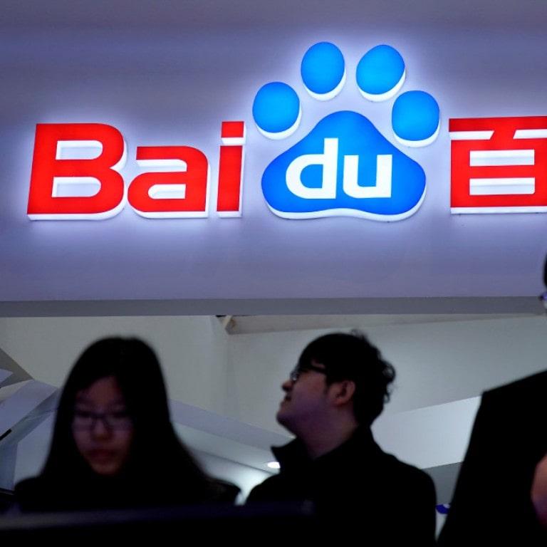 Lịch sử hình thành Baidu