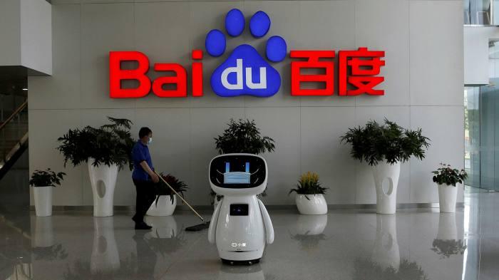 Tổng quan về các ứng dụng Baidu