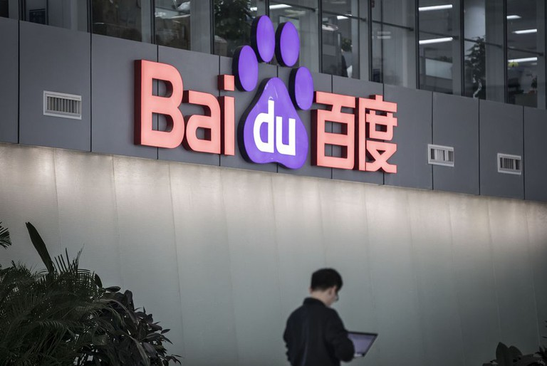 Ứng dụng App Baidu Hanyu