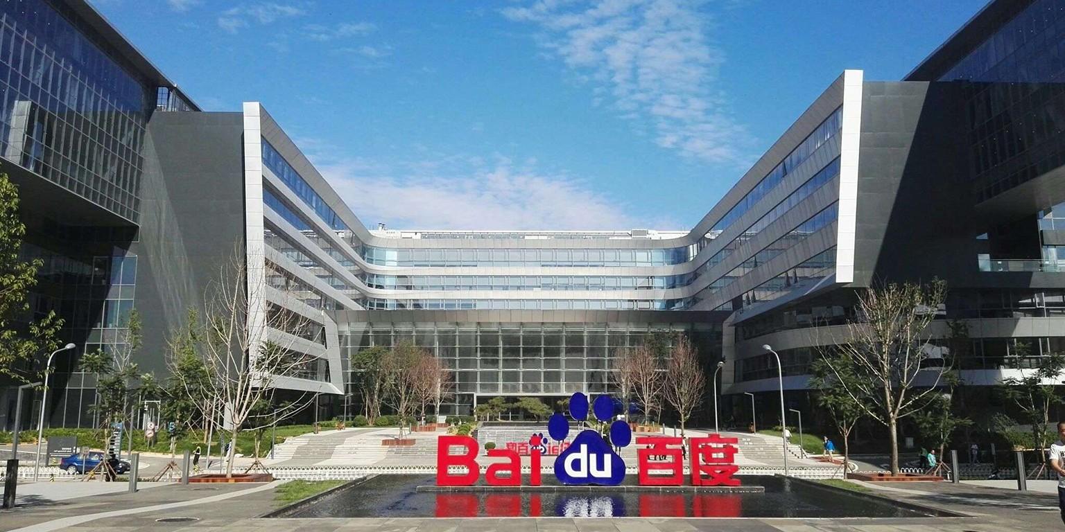 Ứng dụng Baidu Mail