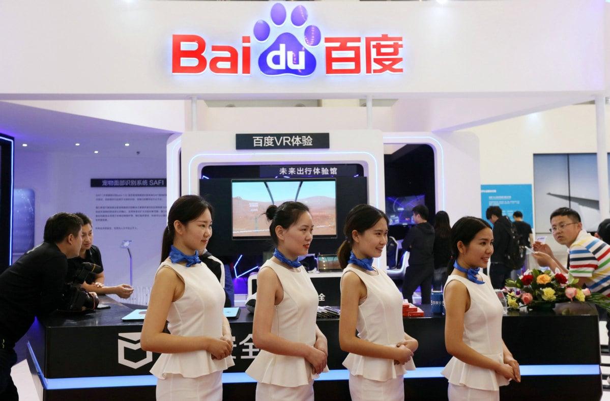 Ứng dụng Baidu Pan
