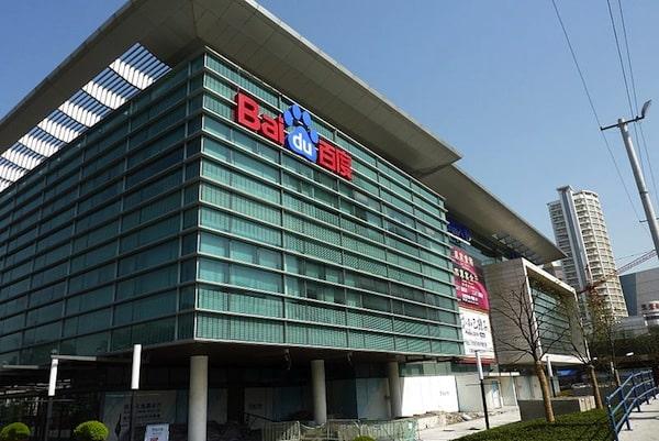 Ứng dụng Baidu Tieba